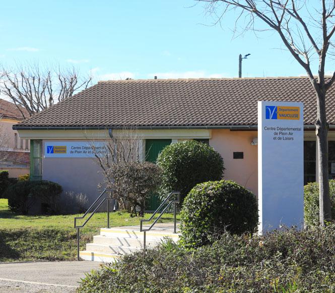 Centre départemental de Plain Air et de Loisirs de Rasteau